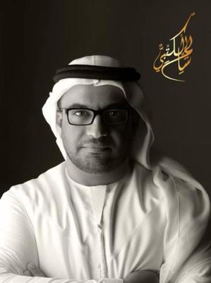 الامارات وشبابها والمستقبل...!