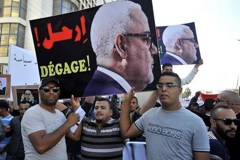 """مسيرة بالبيضاء تندد بـ""""أخونة المجتمع"""" وتطالب بنكيران بالرحيل"""