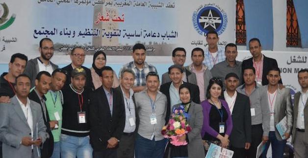 الشبيبة العاملة المغربية تدعو الشباب إلى المشاركة المكثفة في العملية الانتخابية ل7 أكتوبر ، والرد على السياسات الحكومية اللاشعبية