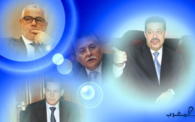 عاجل : تحالفات البيجيدي شبه محسومة و المفاوضات انطلقت لتشكيل حكومة جديدة