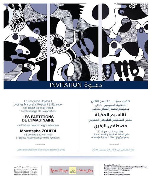 الرباط تحتضن معرض  تقاسيم المخيلة للفنان التشكيلي المغربي البلجيكي مصطفى الزوفري.