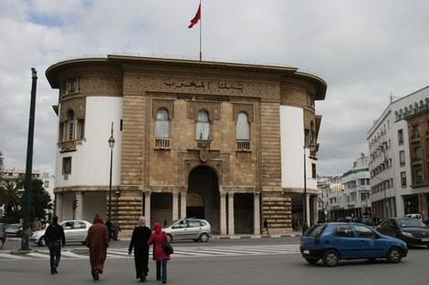 ارتفاع الاحتياطيات الدولية بالمغرب