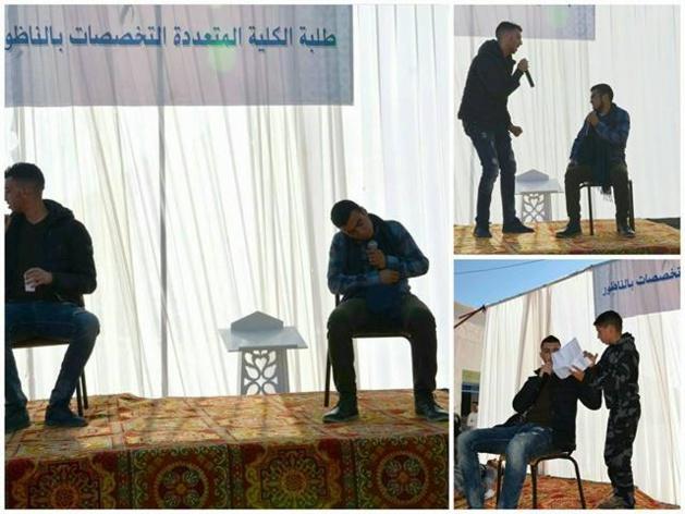 """شـاهد بالفيديوا:طلبة سلوان يأدون مسرحية رائعة لأطفـال خيرية الناظور بعنوان """"شواهد بلا خدمة"""""""