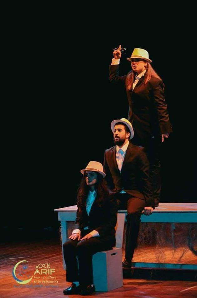 """فرقة """"أريف للثقافة والتراث"""" في جولة لمسرحية  """"جروح""""  أو """"إيزيمن"""""""