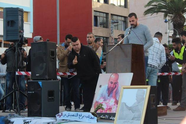 ناشط مقرب من ناصر: غدا سنقرر في تسليم الزفزافي لنفسه