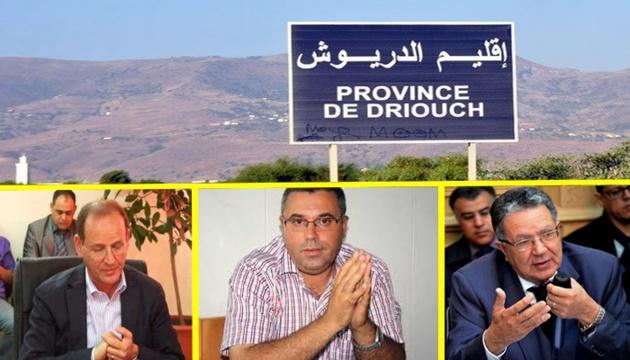الدريوش على وقع الإحتجاجات وبرلمانيو الإقليم في سباتهم العميق