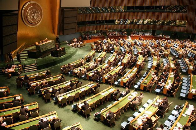 انتخاب المغرب نائبًا لرئيس الجمعية العامة للأمم المتحدة