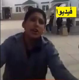فيديوا مبكي:طفل ناظوري يتحدث برجولة عن قرار جمع الفراشة من الناظور