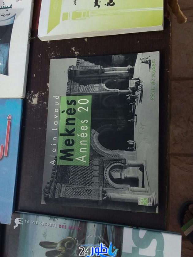 في مبادرة متميزة وغير مسبوقة...شباب يعرضون كتب للقراءة على مشارف شاطئ قرية أركمان+صور