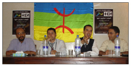 الأسماء الأمازيغية تثير جدلاً واسعا ًفي المغرب