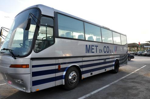 قريباً :  حافلة رياضية جديدة  لنادي فتح الناضور