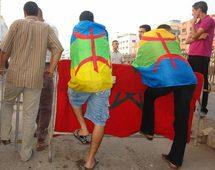 مناصب لتدريس اللغة العربية والثقافة الأمازيغية بأوروبا