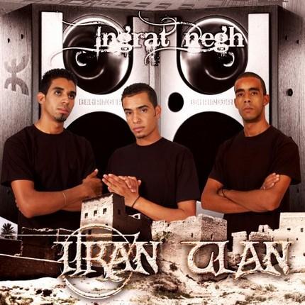 """أول ألبوم """" راب """" بالأمازيغية لمجموعة اثران-كلين"""