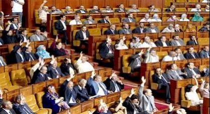 أين اختفى البرلمانيون بإقليم الناظور الذين صوتت عليهم الساكنة لخدمتهم؟