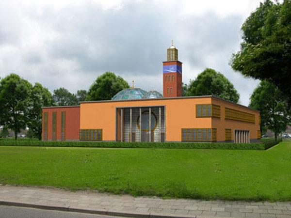 مغاربة هولندا يؤسسون حزبا إسلاميا