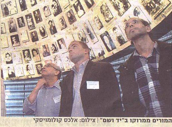 يهود يكشفون حقائق زيارة ''أمازيغ مغاربة'' إلى إسرائيل