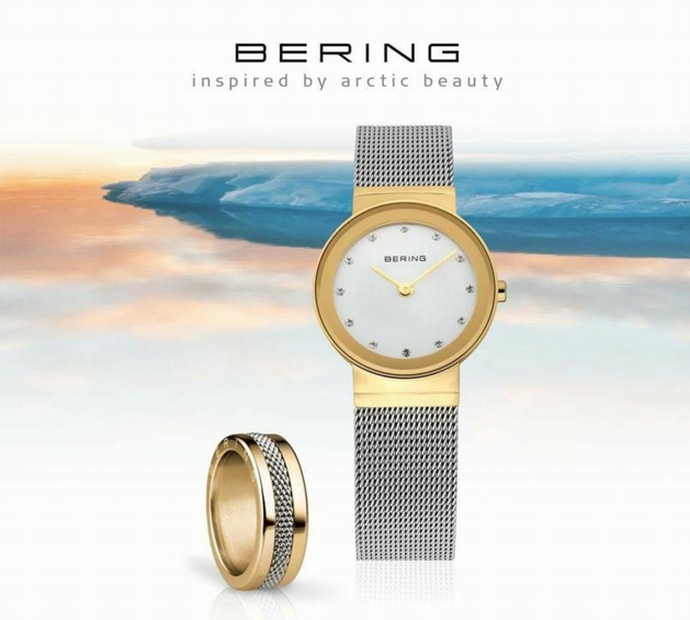 94b765534 عاجل : جديد مجوهرات منير المتخصص في بيع الساعات عنوان لعشاق الذوق الرفيع