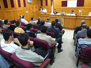 يوم دراسي حول قانون وممارسة الوساطة والتحكيم بالمغرب