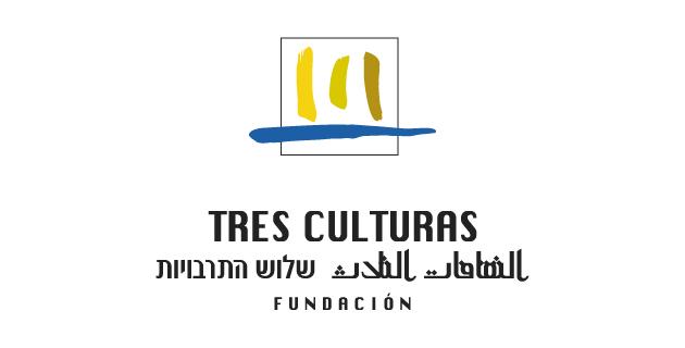مؤسسة الثقافات الثلاث بأشبيلية فائزة و ستكرم في الناظور