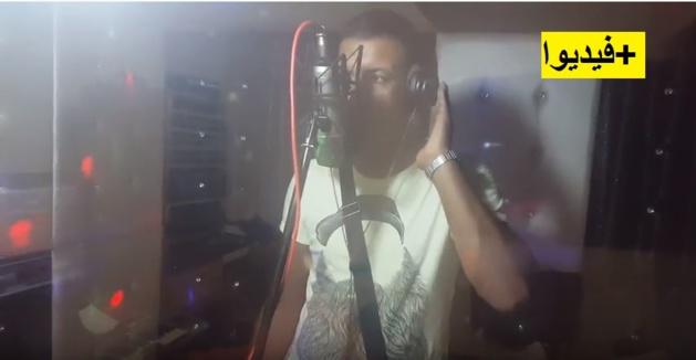 """""""السيموا راي"""" فنان شاب يخطف إعجاب المغاربة بأغنيته مالكي شاكّا فيا"""