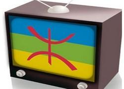 قناة الأمازيغية تشرع في البث