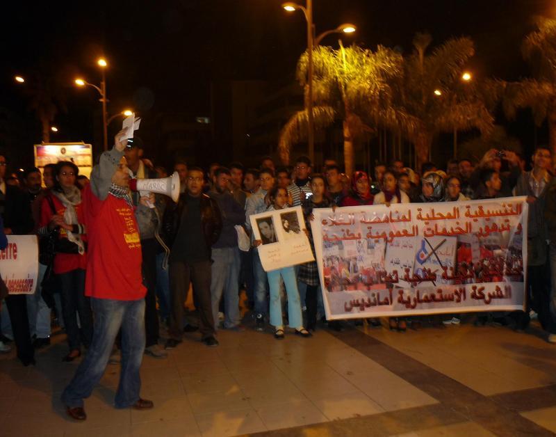جمعية أطاك المغرب في وقفة بطنجة