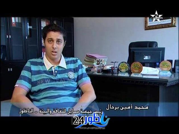 روبورتاج بالفيديو:هذه هي المشاريع البيئية لجمعية سمايل بالناظور على القناة التلفزية المغربية السادسة