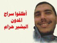 أربع وثلاثون شهرا سجنا في حق عزّام ومن معه