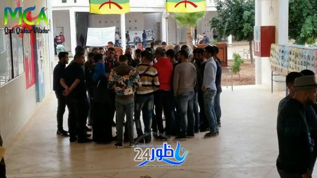شاهد بالصور:الحركة الثقافية الأمازيغية موقع قاضي قدور/الناظور تسدل الستار على أيامها الثقافية