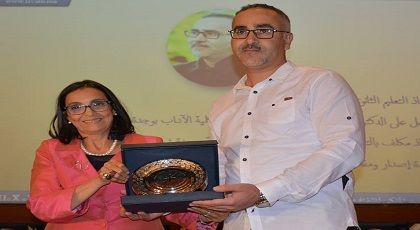 ابن الريف الدكتور جمال أبرنوص يُتوج بالجائزة الوطنية للثقافة الأمازيغية في مجال البحث والفكر