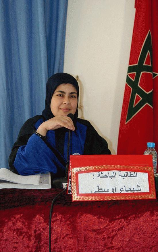 الطالبة الباحثة شيماء أوسطي تنال دبلوم الماستر المتخصص في قانون العقار و التعمير بكلية سلوان