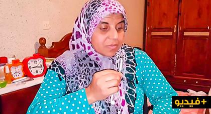 """فيديوا مبكي: استمعوا لحكاية مريضة قضت 24 سنة بمستشفى الناظور تناشد """"مأوى"""" تقضي فيه ما تبقى من عمرها"""