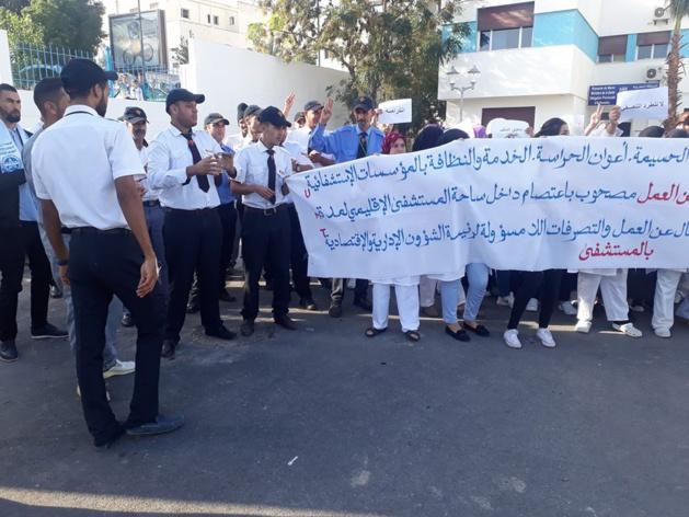 الشغيلة العمالية بالمستشفى الإقليمية بالحسيمة تخوض إضرابا إنداريا.
