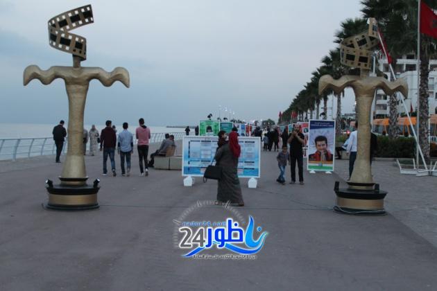 شاشة المهرجان الدولي للسينما والذاكرة المشتركة تضيء مدينة الناظور