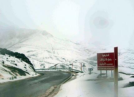 موجة برد قارس وأمطار وثلوج تجتاح المغرب
