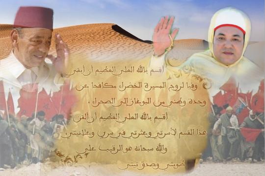 عبد القادر الشامي : تهنئة لصاحب الجلالة محمد السادس بمناسبة تخليد ذكرى المسيرة الخضراء
