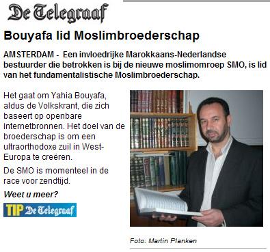 يحيى بويافا بين عيون شك الصحافة الهولندية وحساسية الطبيعة المشتركة في هولندا
