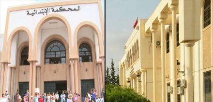 رسميا:المجلس الحكومي يصادق على منح الدريوش محكمة ابتدائية