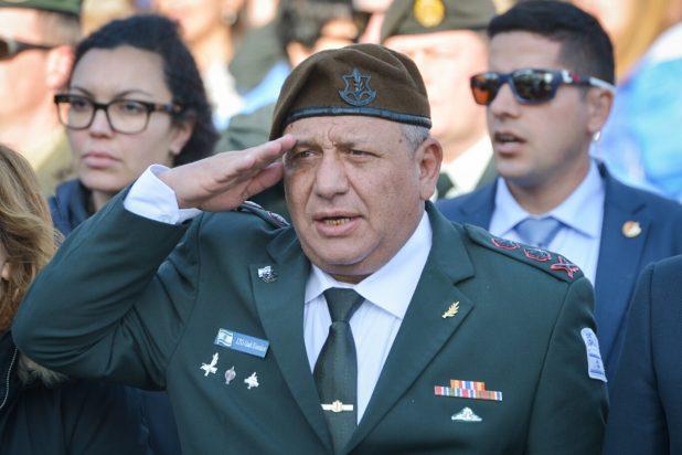 """باحث إسرائيلي: اسم رئيس الأركان الإسرائيلي يعني """"غزالة"""" باللغة الأمازيغية"""