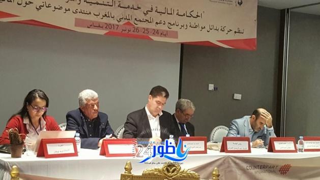 رئيس مجلس إقليم الدريوش عبد المنعم الفتاحي يشارك في المنتدى الموضوعاتي حول المالية المحلية بفاس