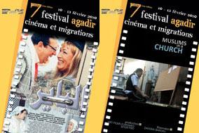 ريفيان يعرضان أفلامهما بمهرجان السينما والهجرة