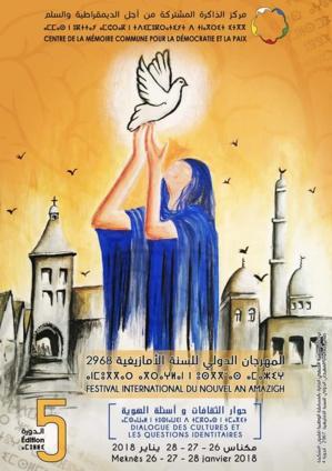 بلاغ مركز الذاكرة المشتركة حول الدورة الخامسة من المهرجان الدولي  للسنة الأمازيغية 2968