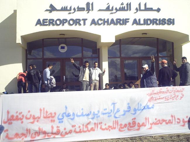 معطلو آيت يوسف وعلي يعتصمون بمطار الحسيمة