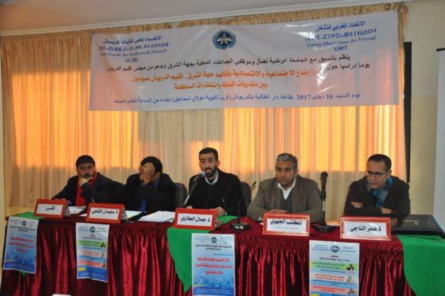 مشاركون في يوم دراسي نظمه الاتحاد المغربي للشغل بالدريوش يكشفون عن تجليات فشل النموذج التنموي للدولة.