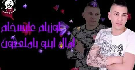 المطرب الشاب نور الدين القاسمي يتحسر على حال الفن و يطالب بدعم الطاقات المحلية