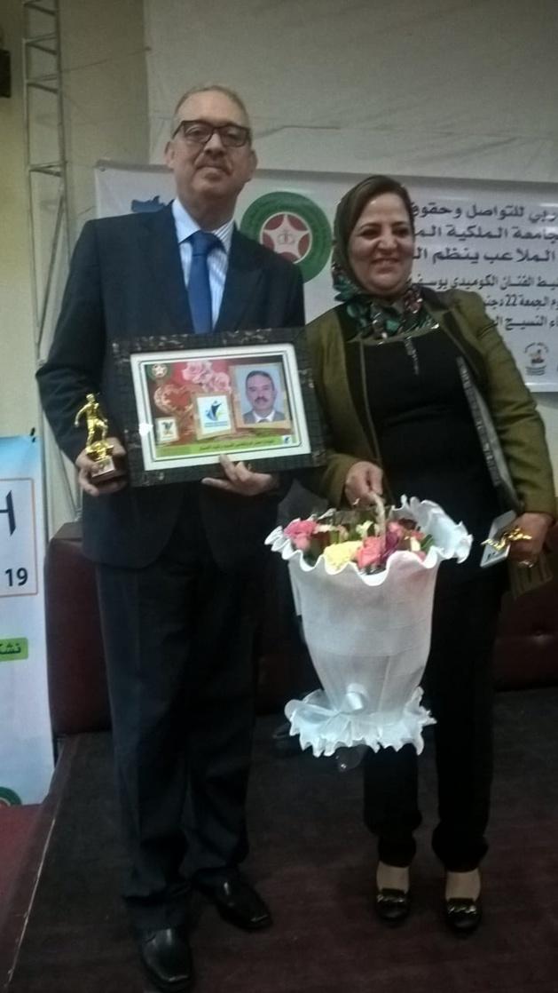 الاطار الناظوري رشيد صبار يكرم بمدينة وجدة مع فاعلين جمعويين وحقوقيين