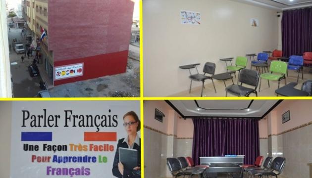 مادة إشهارية: الأول من نوعه بالإقليم...إفتتاح مركز الدريوش للغات والإعلاميات
