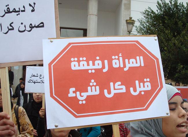 مستشارات محتجّات على باشا الحسيمة
