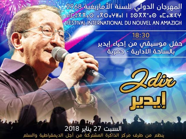 """الفنان الأمازيغي الجزائري """"إيدير"""" يحيي في مكناس سهرة موسيقية احتفاء بالسنة الأمازيغية الجديدة"""