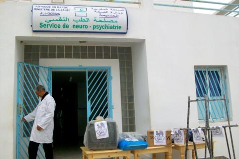 ملتقى الأجيال في زيارة لمصلحة الطب النفسي